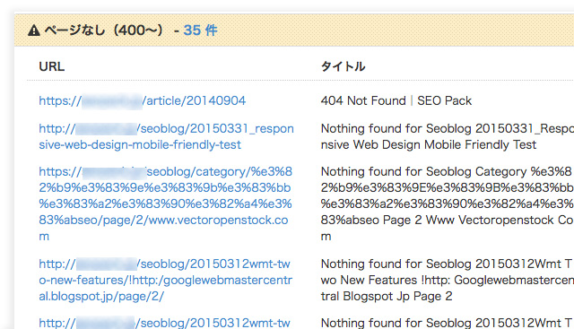check1:404エラー/ページが存在しない